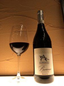 イタリアワインのバルバレスコ