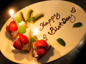 誕生日と記念日のサービス