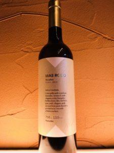 おすすめのスペイン白ワイン