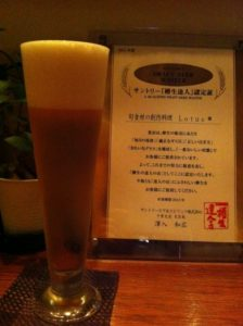 会員限定の特大グラス生ビール