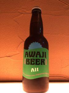 淡路のクラフトビール